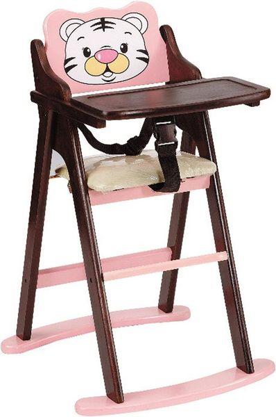 HY-766-1韓式巧虎折合寶寶椅粉色胡桃色
