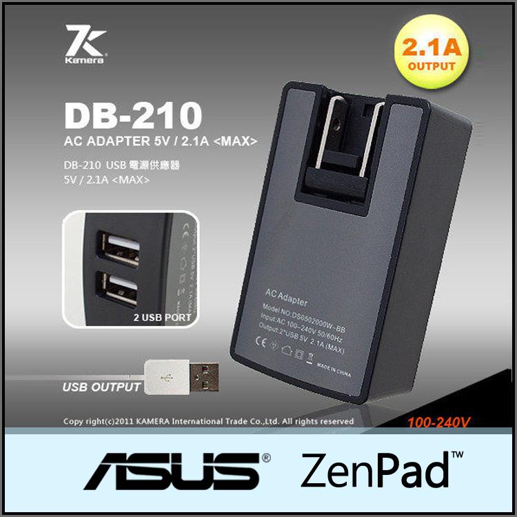 ▼佳美能 DB-210 USB 電源供應器/充電器/旅充/ASUS ZenPad 8.0 Z380KL/ZenPad 10 Z300CL