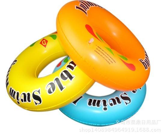 pvc兒童充氣游泳圈60公分49元