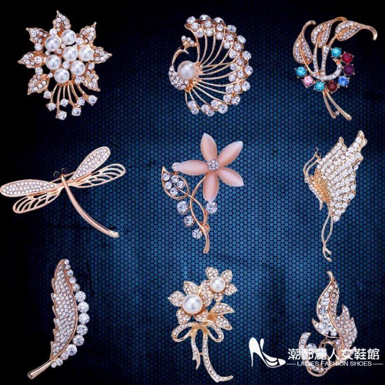 韓版水晶蜻蜓胸針 女百搭花束簡約時尚氣質西裝大衣別針配飾「潮都儷人女鞋馆」