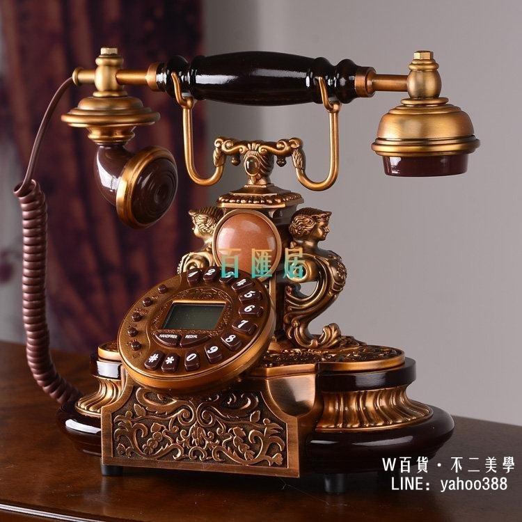 歐式仿古電話機座機家用客廳復古電話機金屬古董高檔電(103)