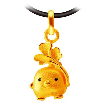甜蜜約定金飾-萌萌小雞-黃金墜子  開運金飾 生肖  招財 開運