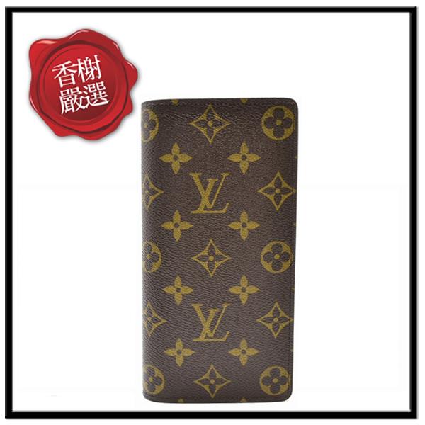 LV BRAZZA原紋對開長夾LV wallet LV皮夾錢包經典Monogram M66540全新商品