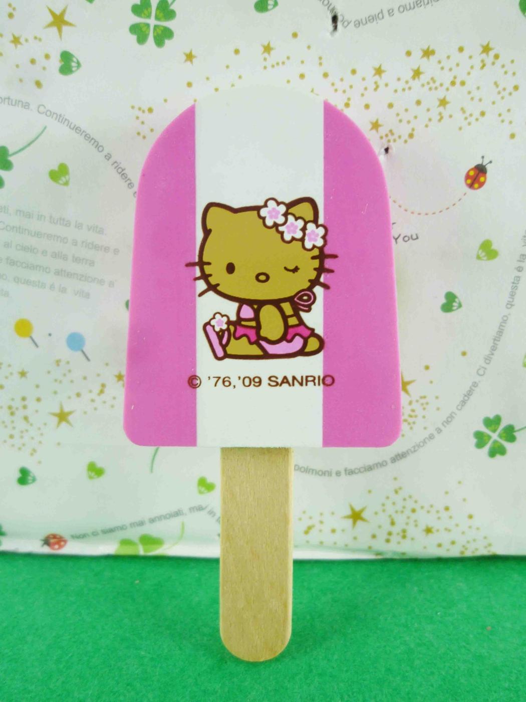 震撼精品百貨Hello Kitty凱蒂貓~冰棒造型橡皮擦-桃夏天