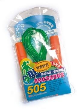 DIY跳繩505