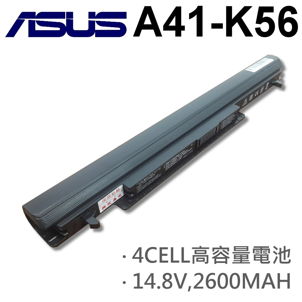 ASUS 4芯 日系電芯 A41-K56 電池 Ultrabook V550C V550CA V550CM VIVOBOOK S550 S550CC S550CA S550CM