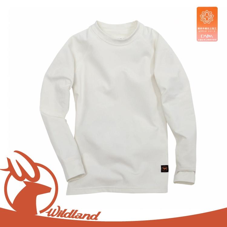 【Wildland 荒野 童 遠紅外線彈性保暖衣《米白》】W2680/刷毛/保暖內層/ 吸濕快乾