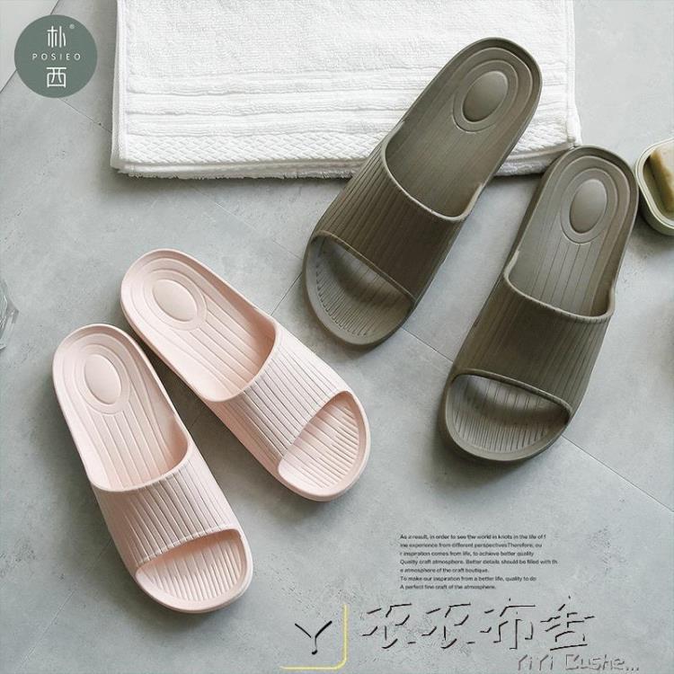 浴室拖鞋情侶家居浴室拖鞋衣衣布舍