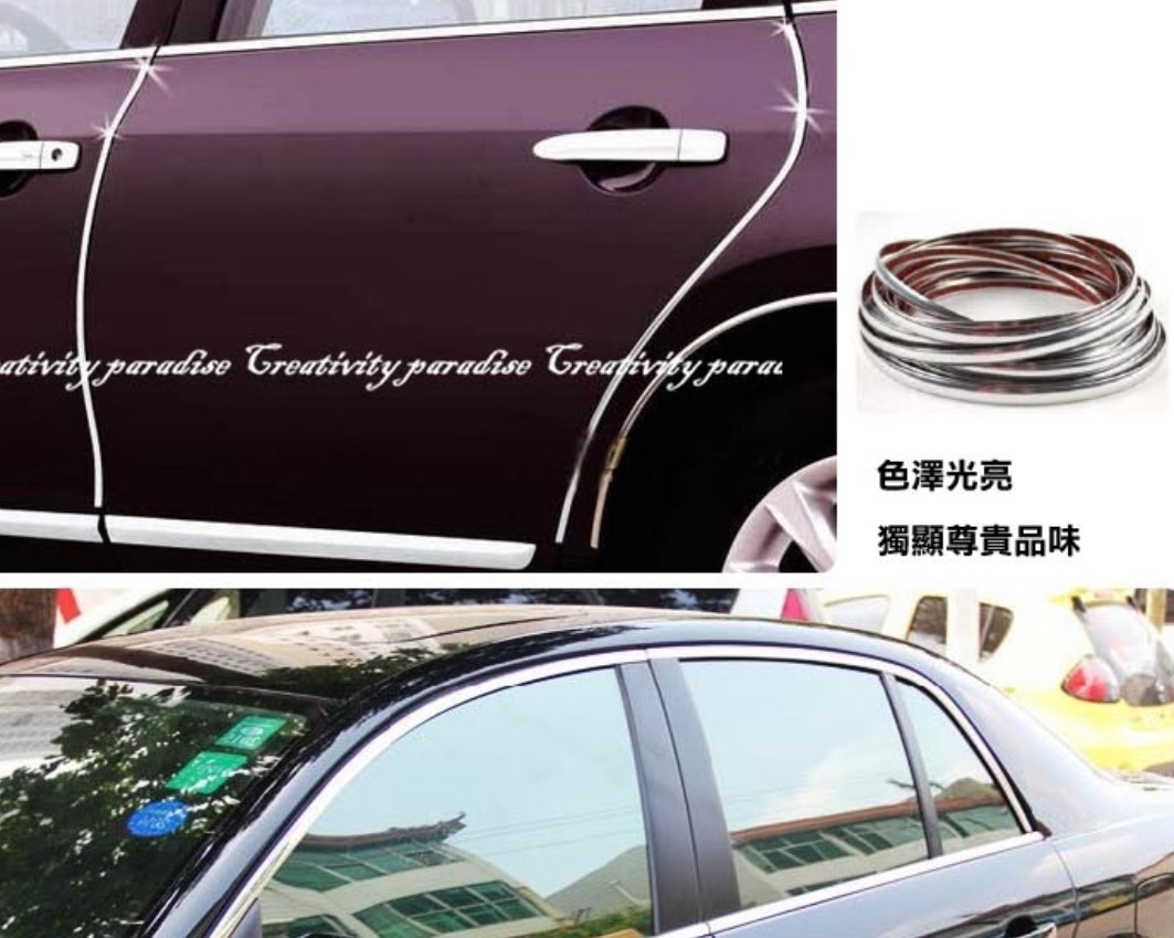 15mm車用裝飾條15米DIY汽車用內裝鍍鉻金屬質感裝飾貼條15m車身縫隙門縫銀色裝飾線貼紙
