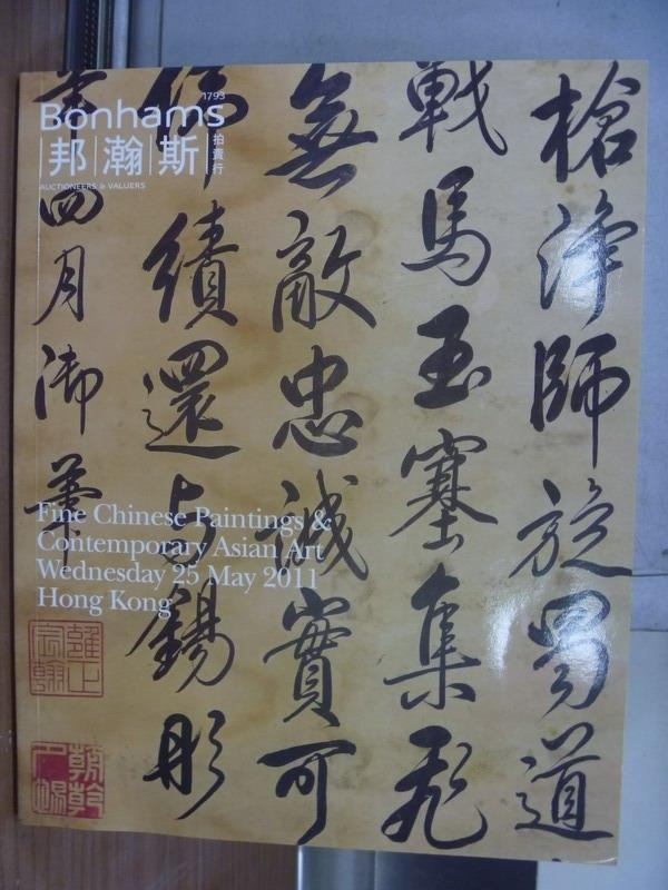 【書寶二手書T8/收藏_QKU】Bonhams_Fine chinese paintings..._2011/5/25
