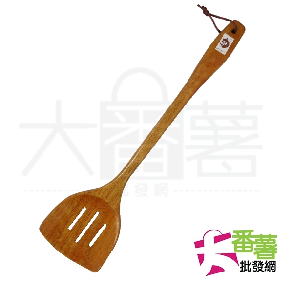 龍鳳3孔中華鍋鏟 /原木煎匙 /不沾鍋專用 [ 大番薯批發網 ]