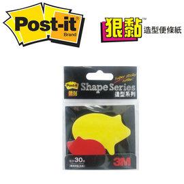 3M 625S-14 Post-it 狠黏小豬仔可再貼造型便條紙73mmx73mm / 本
