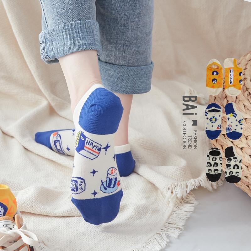 船型襪 日系搞怪風滿版圖案彈性短襪-BAi白媽媽【306026】