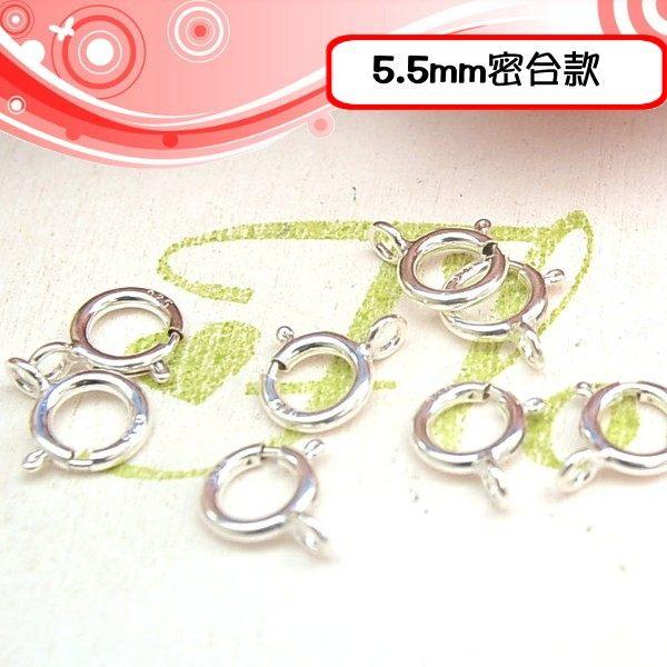 銀鏡DIY 925純銀材料配件/5.5mm輕薄款密合O型彈簧扣頭(有焊接密合款)~適合手作蠶絲蠟線/幸運繩