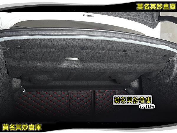莫名其妙倉庫DG049行李箱隔音墊汽柴後行李廂隔熱棉油電不可使用Mondeo MK5