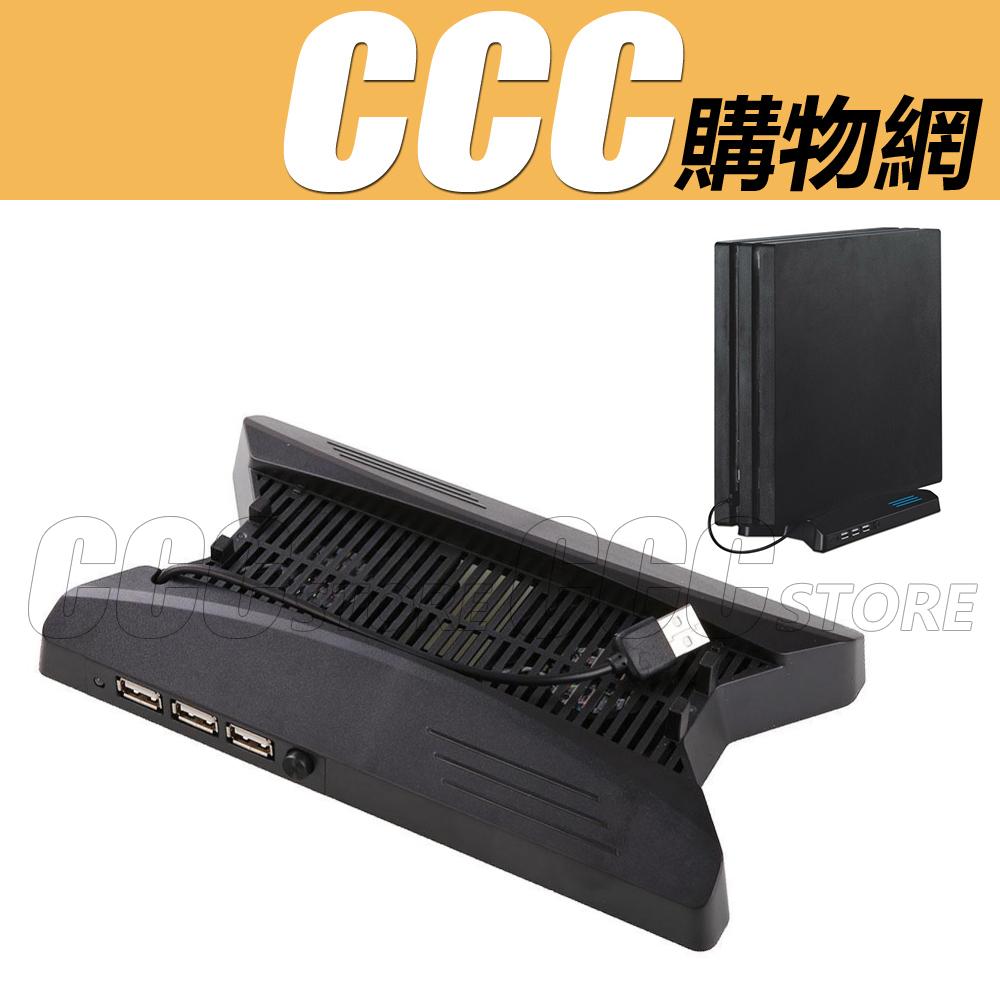 PS4 pro散熱底座ps4 pro散熱風扇帶HUB PS4 PRO風扇底座支架PS4 PRO配件散熱支架