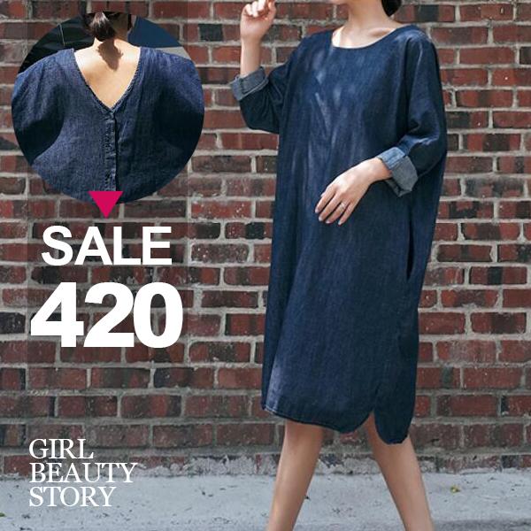 SISI【D7034】百搭正反兩穿超寬鬆中長款單寧牛仔外套連身裙洋裝
