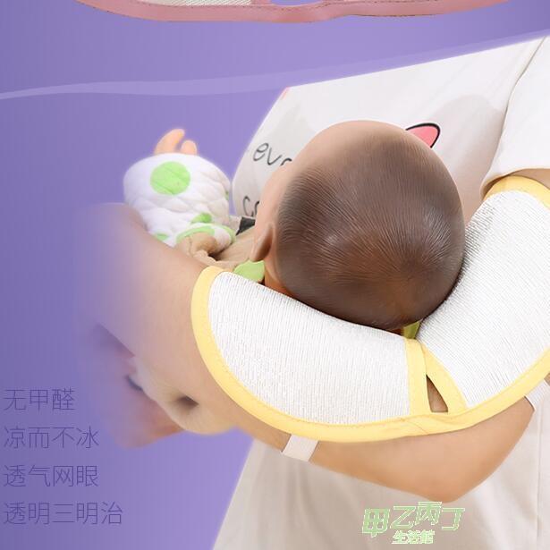 手臂席寶寶手臂涼席夏季喂奶嬰兒涼席墊 冰絲哺乳套袖套 抱娃涼席tw【甲乙丙丁生活館】