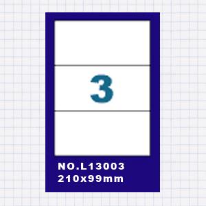 (5包)A4標籤貼紙1欄3列 / 50張入 四邊直角 雷射.噴墨.點距陣各式 列表機專用 標籤貼紙No.L13003