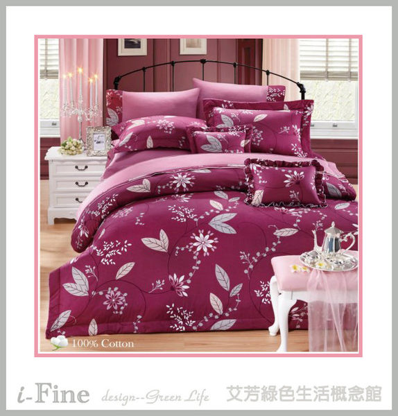 【免運】精梳棉 單人 薄床包(含枕套) 台灣精製 ~花研物語/棗紅~ i-Fine艾芳生活