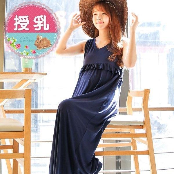 漂亮小媽咪 莫代爾哺乳裙 【BFC7722Li】 超柔軟 長裙 孕婦裝 長洋裝 哺乳裝 哺乳裙