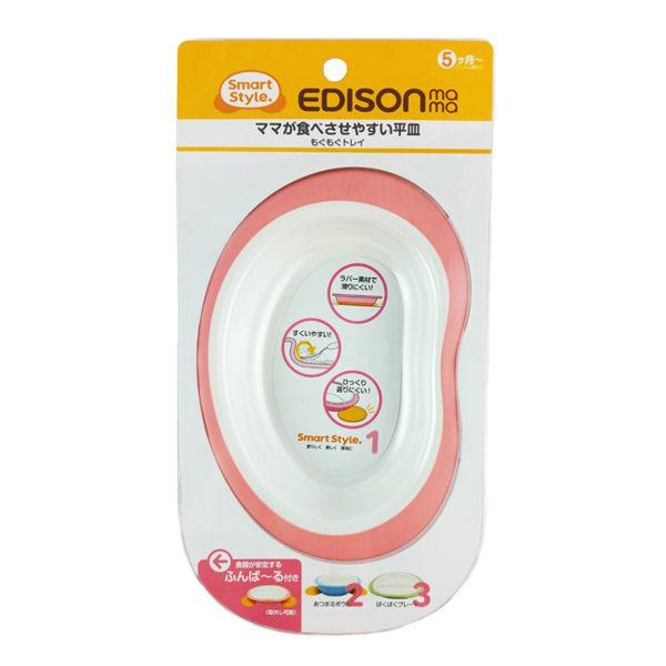 EDISON 幼兒五個月學習餐盤組 粉 (OS shop)