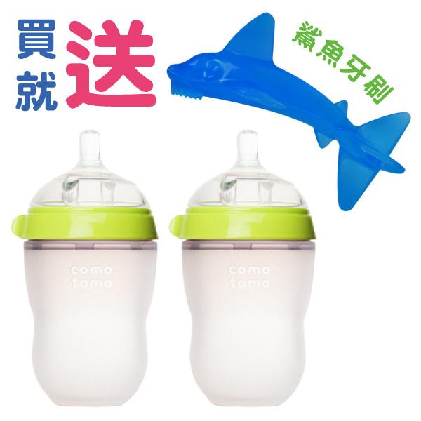 【買就送鯊魚牙刷】美國Comotomo 矽膠奶瓶 二入250ml (綠色)