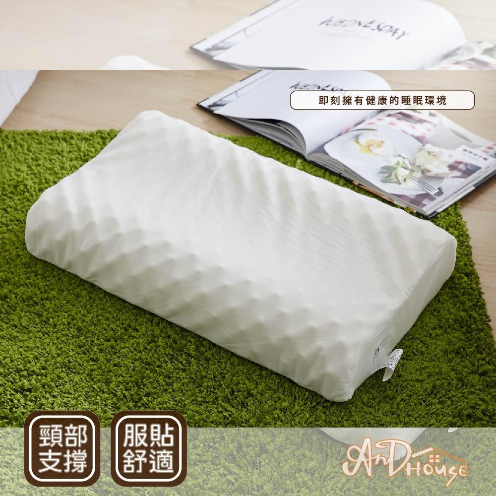 [AnD House]天然乳膠枕-人體工學枕