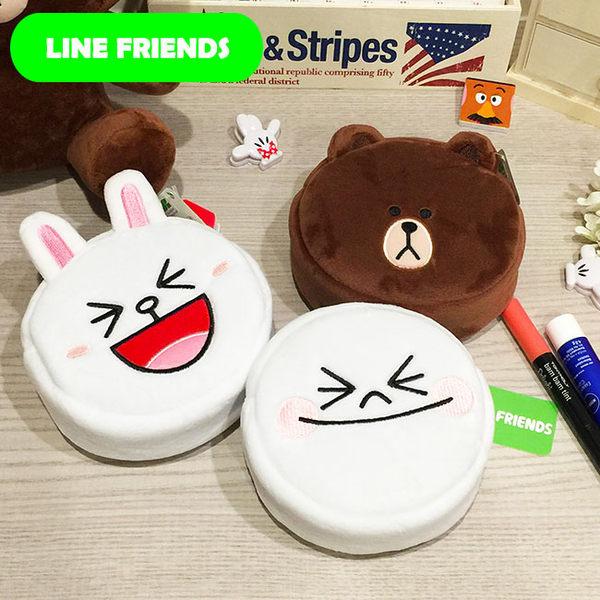 里和Riho LINE FRIENDS 圓臉收納包 零錢包 化妝包 熊大 兔兔 饅頭人