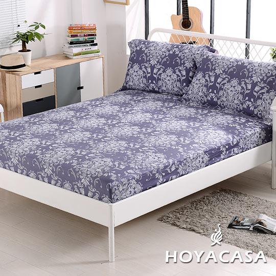 雙人親膚極潤天絲床包枕套三件組-HOYACASA貝芙麗