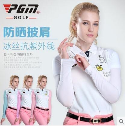 食尚玩家PGM高爾夫袖套女士服裝冰絲防曬披肩防紫外線服裝