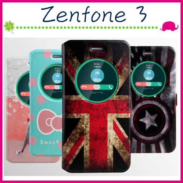 Asus Zenfone3 ZE520KL 5.2吋彩繪開窗皮套磁扣手機套支架翻蓋保護殼可愛卡通手機殼塗鴉保護套