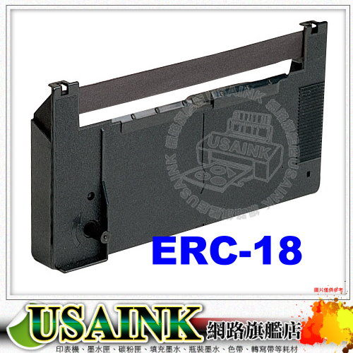 USAINK EPSON ERC18 ERC-18相容色帶Sharp ER3100 Sharp ER3250 Omron RS5541 WP-3688 TP-3688