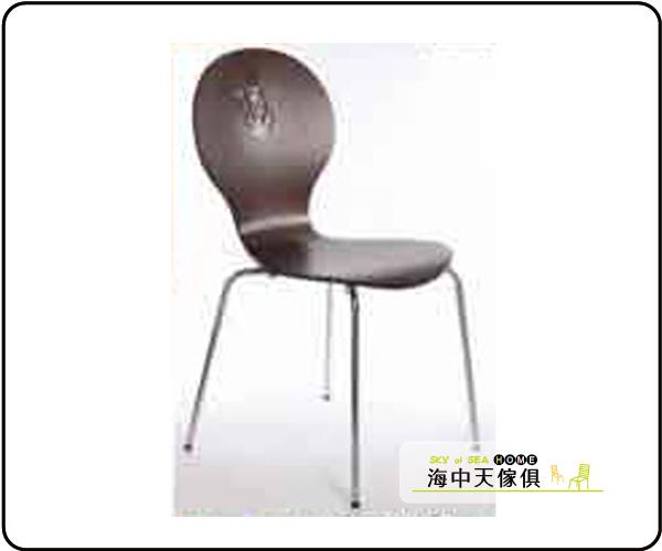 {{ 海中天休閒傢俱廣場 }}B-68 摩登時尚 造型椅系列 517-11 咖啡杯椅