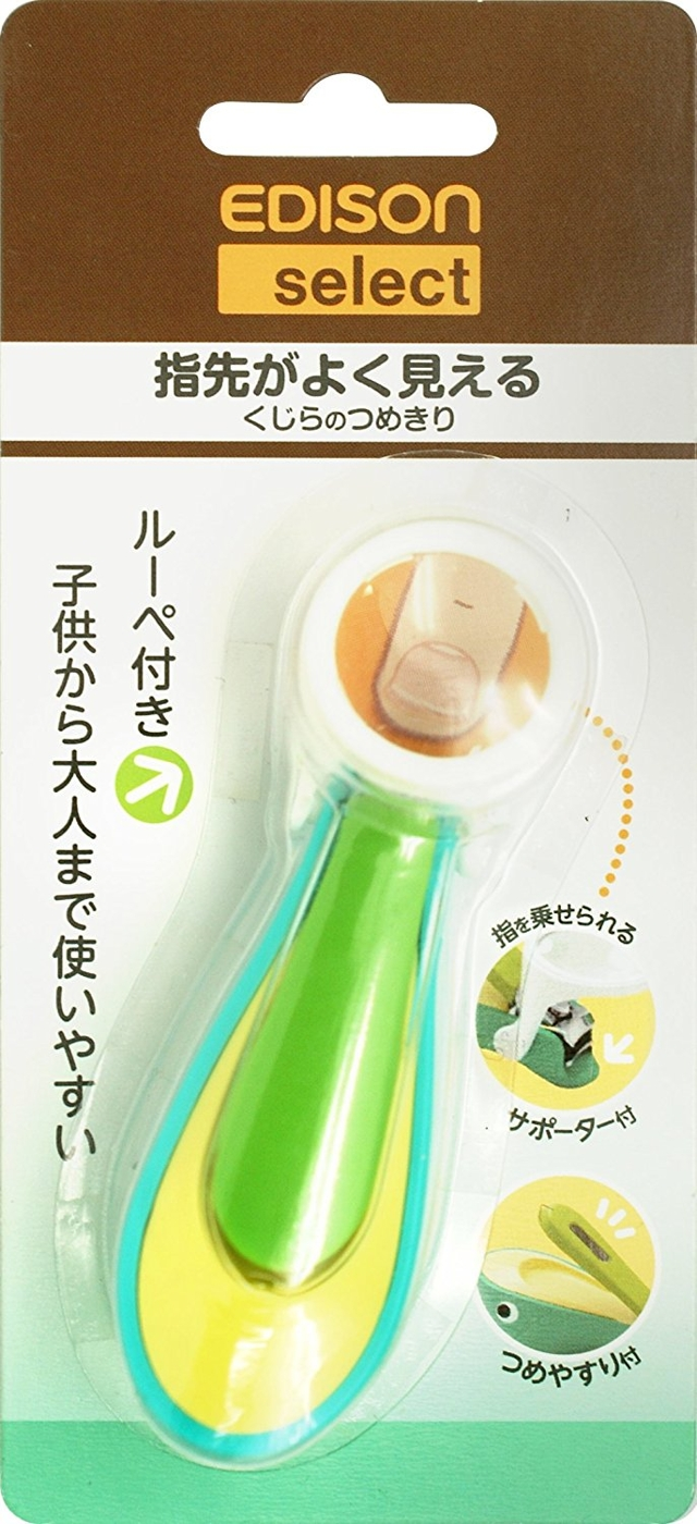 Edison mama嬰幼兒指甲剪(綠色)