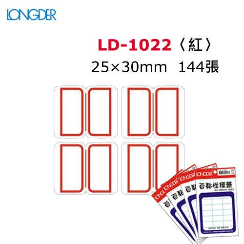 【西瓜籽】龍德 自黏性標籤 LD-1022(白色紅框) 25×30mm(144張/包)