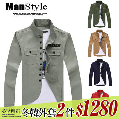 任選2件1280元ManStyle潮流嚴選美ARMY徽章立領口袋長襯衫外套R9F0039
