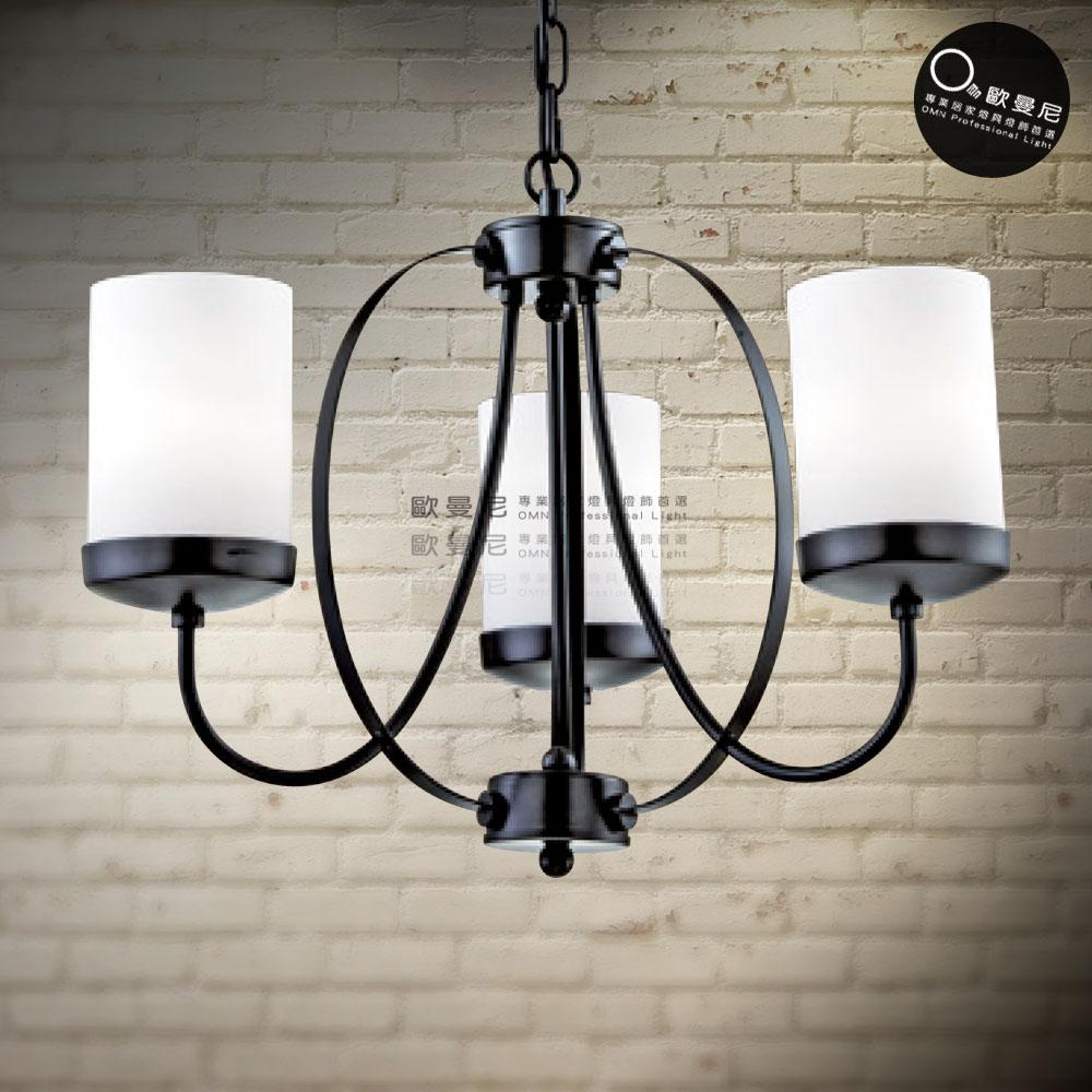 吊燈低調典雅玻璃透光吊燈3燈燈具燈飾專業首選歐曼尼