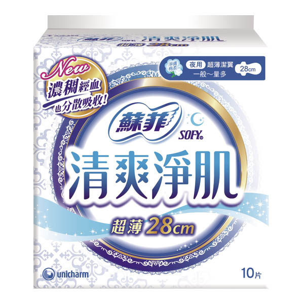 蘇菲 清爽淨肌超薄潔翼夜用 28cm 10片【屈臣氏】