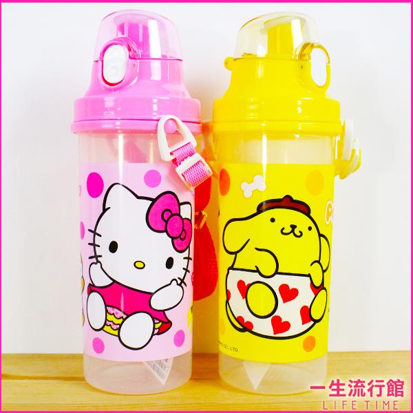 最後7個Hello Kitty凱蒂貓布丁狗正版兒童卡通彈蓋水壺水瓶680cc B05086