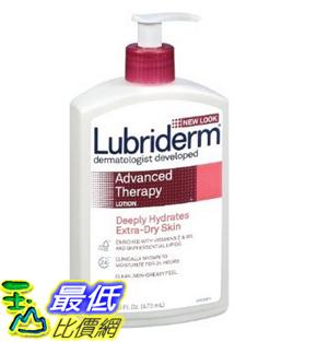 [美國直購] 2入裝乳液 乾性皮膚適用 Lubriderm Advanced Therapy Lotion for Extra-Dry Skin, 16-Ounce (Pack of 2)  _B15