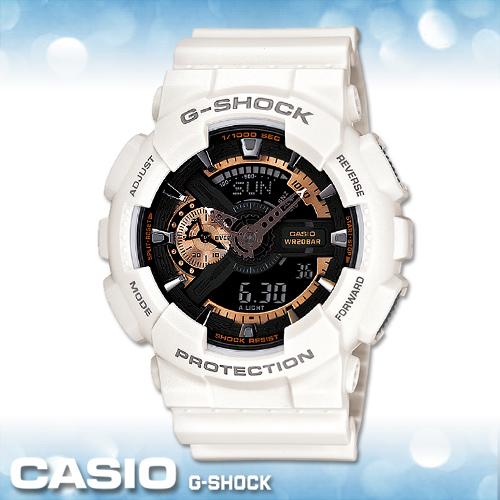 CASIO卡西歐手錶專賣店G-Shock GA-110RG-7A男錶抗磁白色機械風金屬設計橡膠錶帶