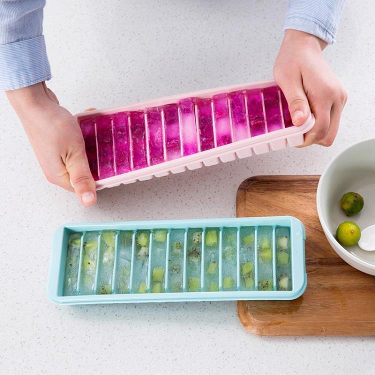 [超豐國際]制作冰塊模具冰箱制冰盒 創意家用凍冰格盒子做冰條的磨