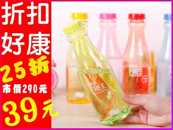39元特價送吊繩韓國摔不破的汽水瓶隨身杯水杯水壺透明太空杯水杯汽水瓶550ml