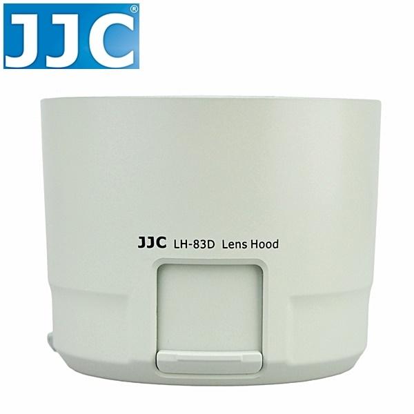 又敗家JJC副廠CANON遮光罩ET-83D遮光罩白色可反扣倒裝適EF 100-400mm F 4.5-5.6L IS II USM遮陽罩1:4.5-5.6 L