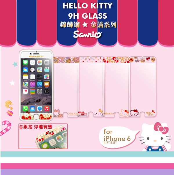 FEEL時尚iPhone 6 6s Plus 5.5 9H正版三麗鷗HELLO KITTY錦蒔繪金箔浮雕鋼化玻璃螢幕貼手機保護膜