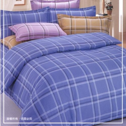 【艾莉絲-貝倫】藍田尋夢-雙人加大[6X6.2呎] 混紡棉六件式舖棉床罩組-(藍色)【小葉子-24 hours】