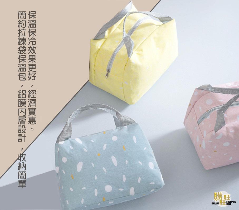 保溫便當袋/保溫午餐便當袋/保溫袋/手提袋