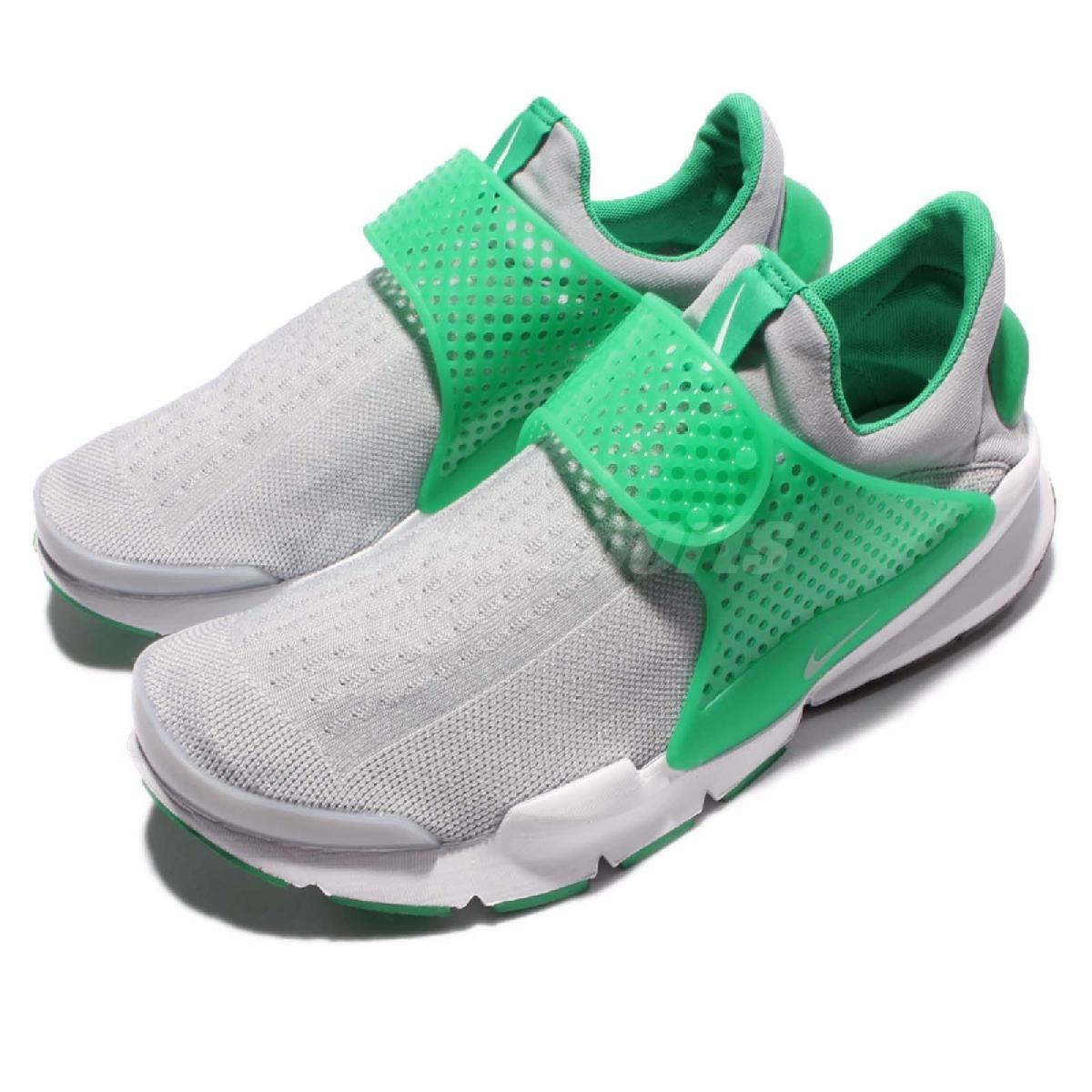 Nike Sock Dart KJCRD灰綠白底襪套式運動鞋襪子男鞋PUMP306 819686-004