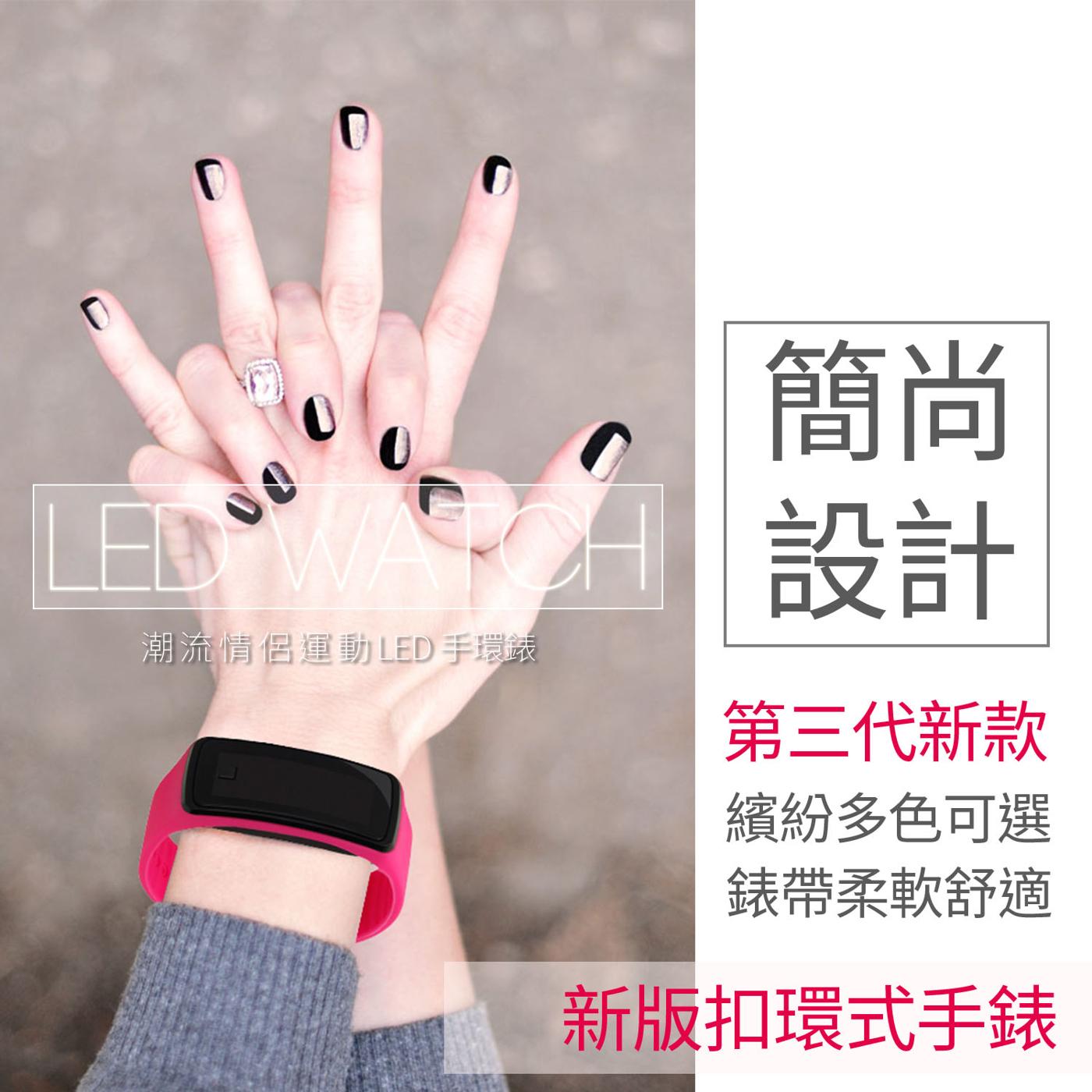 第三代LED發光運動手錶FA-016手環運動手環錶跑步用情侶錶果凍錶繽紛多彩